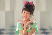momo_MV_Closeup2_5.jpg